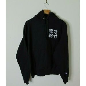 Champion Reverse Weave S Hoodie Sweatshirt Black